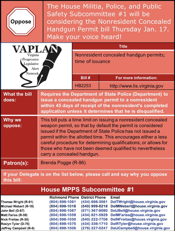 ALERT: Oppose rushing nonresident concealed handgun permitting in House MPPS Subcommittee #1 Thursday Jan. 17